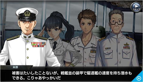 フルボイスオリジナルシナリオ ゲームスクリーンショット画像